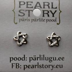 Morning star stud earrings